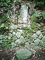 Omiya-jinja (Yosano)四社神社碑文2.jpg