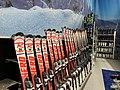 OnlySki (Dagneux), les skis.jpg