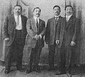 Ono,Satake,Ito and Maeda.jpg