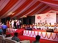 Opening ceremony of Baba Nanak 550 Birth celebrations , Dera Baba Nanak.jpg
