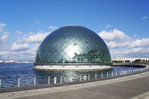 English: Osaka Maritime Museum in Osaka, Osaka...