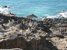 Outside the caves of Hercules, Morocco.jpg