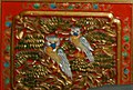 Owls in art, Jigme Palbar Bista (cropped).jpg