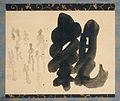 Oyakoko- Love for One's Parents LACMA AC1997.153.1.jpg