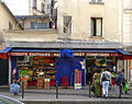 P1320975 Paris XVIII rue des Poissonniers Nxx rwk.jpg