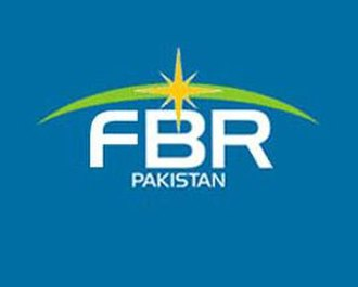 Federal Board of Revenue (Pakistan) - Image: PRAL FBR