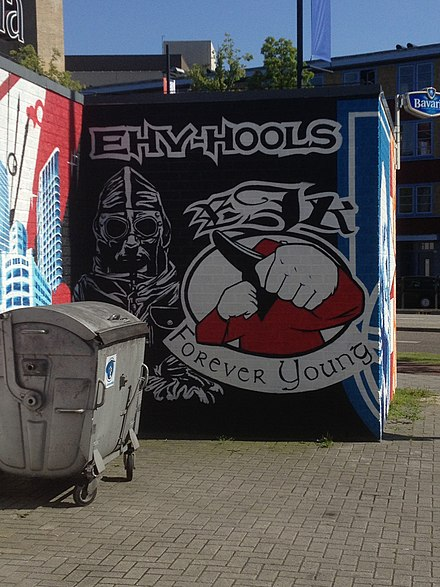 Mural on the wall near PSV's Philips Stadion PSV Hooligans.jpg