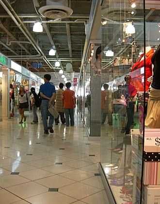 Pacific Mall - Inside the mall on a Sunday afternoon