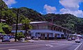 Pago pago post office.jpg