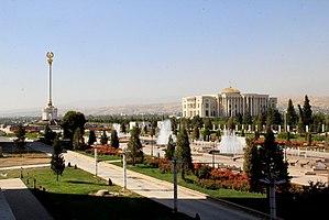 Palace of Nations, Dushanbe - Image: Palace of Nations, Dushanbe, Tajikistan (1)
