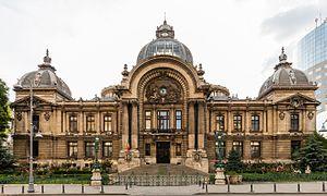 CEC Palace - Image: Palacio CEC, Bucarest, Rumanía, 2016 05 29, DD 65