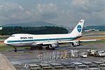 """Pan American World Airways - Pan Am Boeing 747-123 N9670 """"Clipper Empress Of The Skies"""" (21589077032).jpg"""