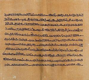 Papyrus Harris I - Papyrus Harris I Pl. LXXVI