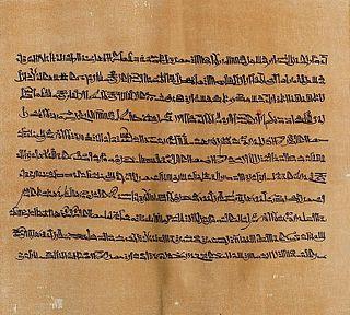 Papyrus Harris I manuscript