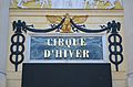 Paris 11 - Cirque d'hiver (2).jpg