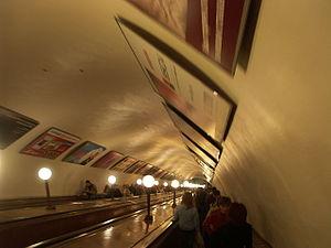 Park Kultury (Koltsevaya Line) - Image: Park Kult Kolc 3