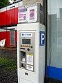 Parking ticket machine in Seinäjoki.jpg