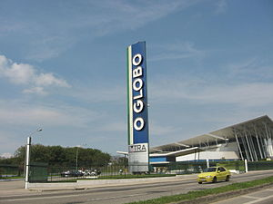 O Globo - Printing plant located in Duque de Caxias.