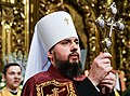 Participation in the liturgy and enthronement of the Primate of the Orthodox Church of Ukraine (2019-02-03) 25.jpeg