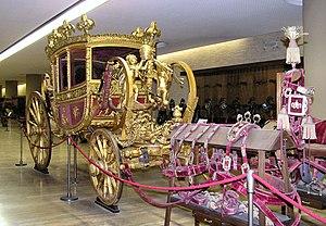 Vatican Historical Museum - Image: Pavelig karet