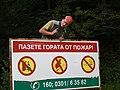 Pazete Gorata - panoramio.jpg
