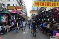 Pei Ho Street 201506.jpg