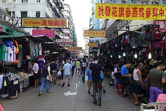 Pei Ho Street - Hawkers at Pei Ho Street