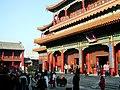 Peking 2003 - Yonghe-Tempel - Lamatempel - 北京2003 - 雍和宫 - panoramio (1).jpg