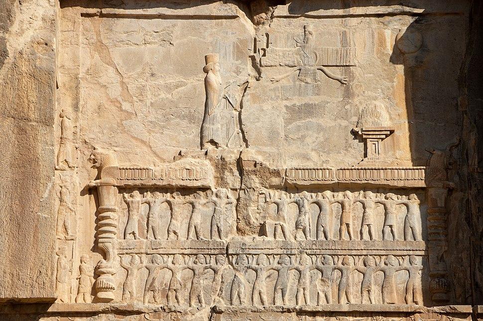 Persepolis Tomb of Artaxerxes II Mnemon (r.404-358 BCE) Upper Relief