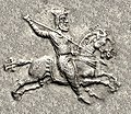 Persian Satrap on horseback.jpg