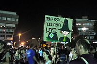 PikiWiki Israel 14518 Social Protest in Tel Aviv