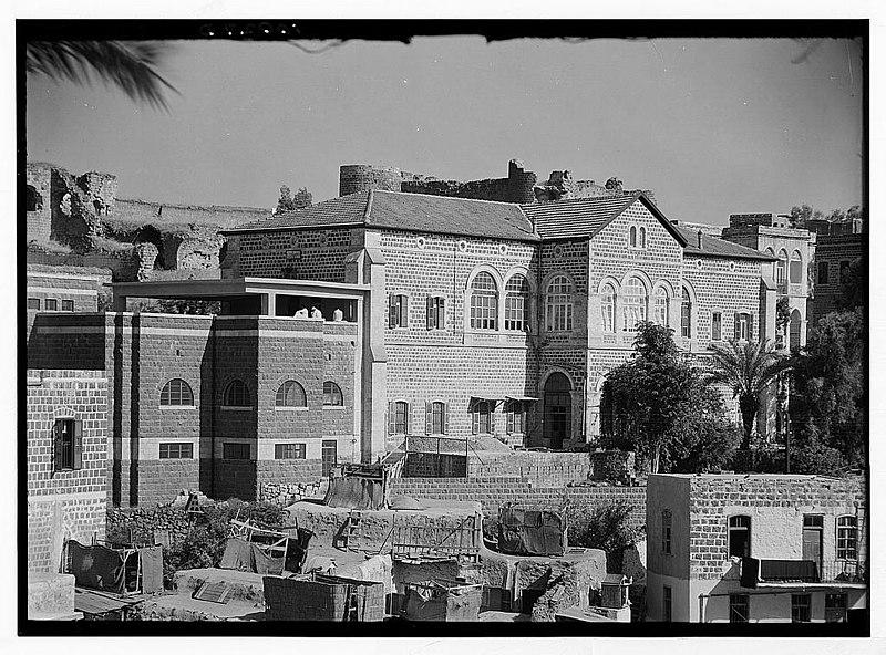 בית החולים הסקוטי בטבריה