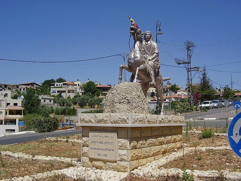 פסל סולטאן אל-אטרש בחורפיש