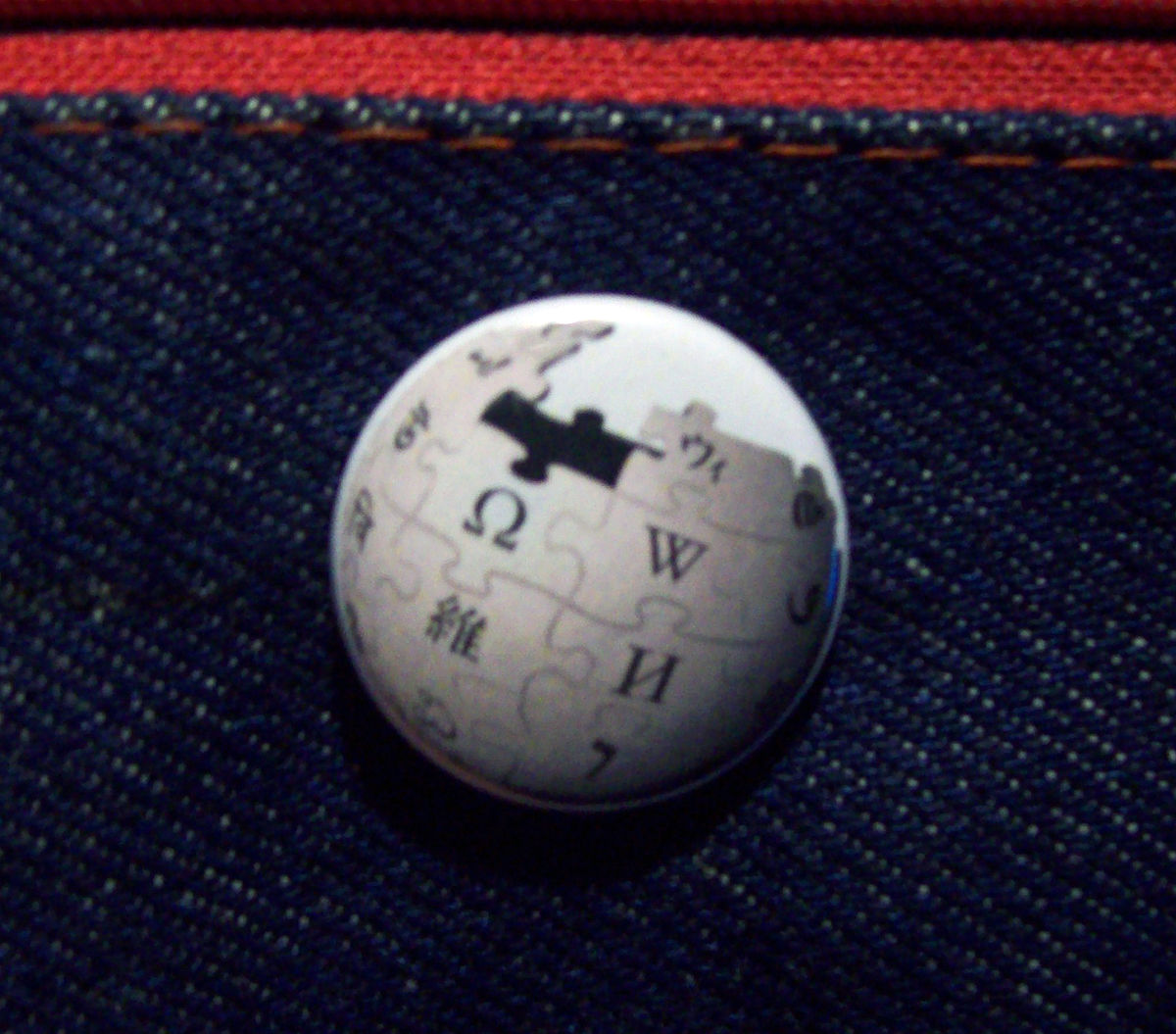 Pin - Wikipedia, la enciclopedia libre - photo#22