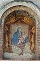 Pittura sopra l'ingresso San Zeno in Oratorio.jpg