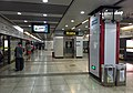 Platform of Liziyuan Station (20170910113247).jpg