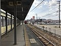 Platform of Misakigaoka Station 1.jpg