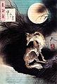 Pleine lune Mushasi Yoshitoshi.jpg