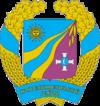 Huy hiệu của Huyện Pohrebysche