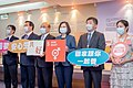 Politicians holding boards with slogans of welfare and gender equality at Taiwan Women's Center 20210507.jpg