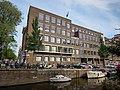 Politiebureau Lijnbaansgracht 219 foto 6.jpg