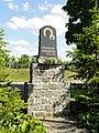 Pomnik Matki Bożej z okazji peregrynacji św. obrazu w 1979 roku.jpg