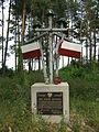 Pomnik zamordowanych oficerów WP w Chrabołach.JPG