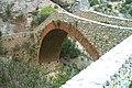 Pont a Terradets, Noguera - Pallars - panoramio.jpg