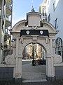 Porte Zuiderkerk.jpg