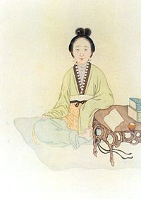 Portrait of Chen Yuanyuan.jpg