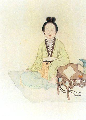 Chen Yuanyuan - Image: Portrait of Chen Yuanyuan