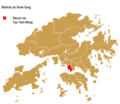 Position of Yau Tsim Mong.png