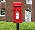 Post Box, Charlton St. Oakengates - geograph.org.uk - 1140908.jpg