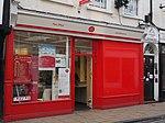 Post Office Colliergate York.jpg